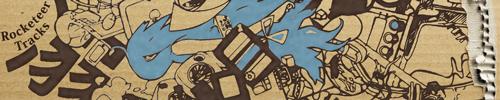 日常ニ溺レル banner 500x100px